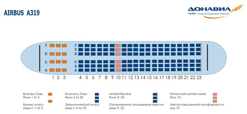 Airbus a319 схема салона лучшие места s7