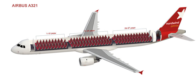 А321 схема салона турецкие авиалинии