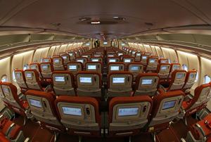Airbus a330 200 аэрофлот схема салона